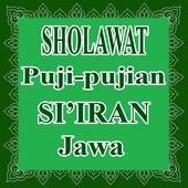 Sholawat Sy'ir Puji-Pujian icon
