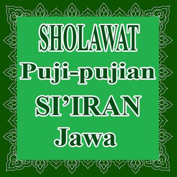 Sholawat Sy'ir Puji-Pujian poster