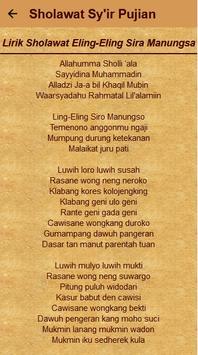 Sholawat Sy'ir Puji-Pujian screenshot 14
