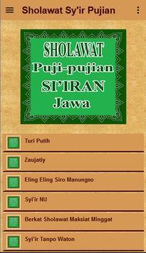 Sholawat Sy'ir Puji-Pujian screenshot 1
