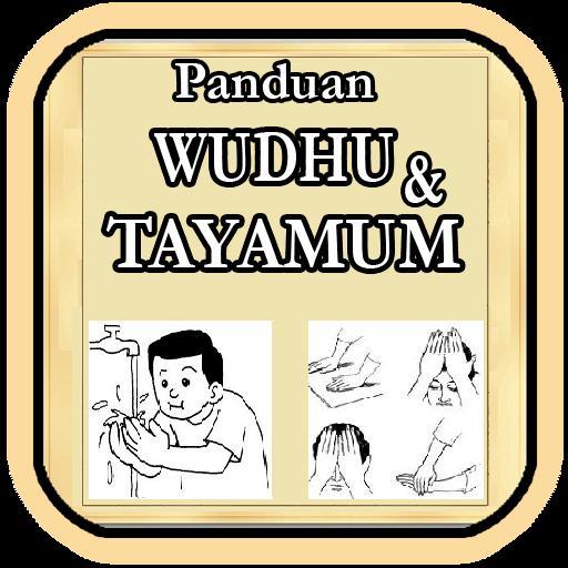 Wudhu Dan Tayamum For Android Apk Download