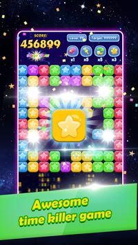 Pop Magic Star - Free Rewards تصوير الشاشة 2