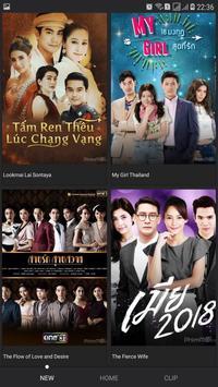 Free Movies HD Online 2019 screenshot 1