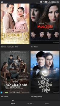 Free Movies HD Online 2019 screenshot 2