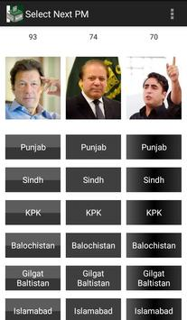 Select Next PM screenshot 3