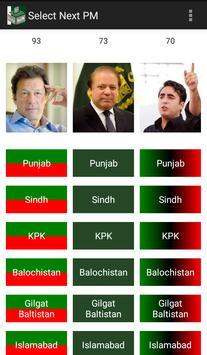 Select Next PM screenshot 1