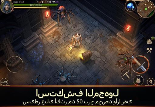 Stormfall: Saga of Survival تصوير الشاشة 4