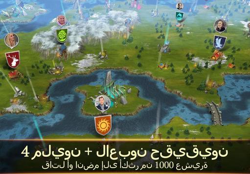 Stormfall: Saga of Survival تصوير الشاشة 5