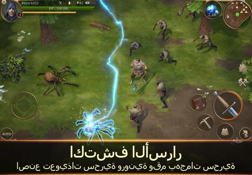 Stormfall: Saga of Survival تصوير الشاشة 6