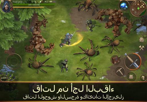 Stormfall: Saga of Survival تصوير الشاشة 17