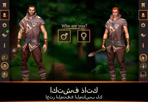 Stormfall: Saga of Survival تصوير الشاشة 14
