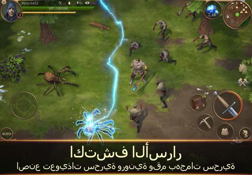 Stormfall: Saga of Survival تصوير الشاشة 20