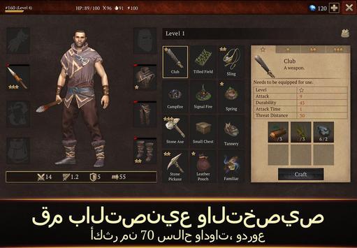 Stormfall: Saga of Survival تصوير الشاشة 2