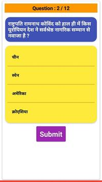 Daily Current Affairs For all Competitive Exams screenshot 5