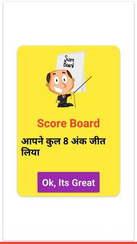 Daily Current Affairs For all Competitive Exams screenshot 6