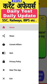 Daily Current Affairs For all Competitive Exams screenshot 7