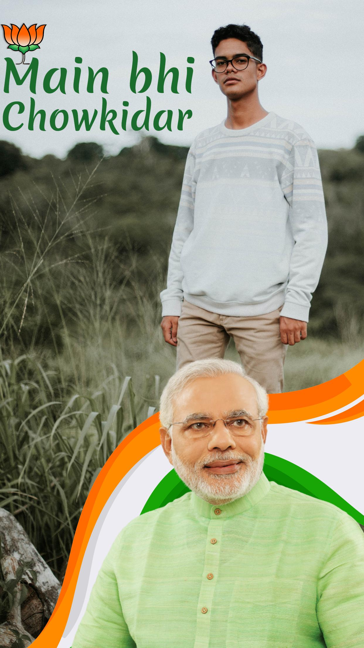 BJP DP Maker - I Support BJP Photo Frame 2020 for Android