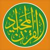 ikon Quran Majeed