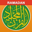 Quran Majeed - Ramadan 2020 APK Android