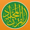 القرآن المجيد - أوقات الصلاة، البوصلة القبلة، اذان أيقونة