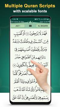 القرآن المجيد - أوقات الصلاة، البوصلة القبلة، اذان الملصق