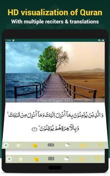 Quran Majeed screenshot 11