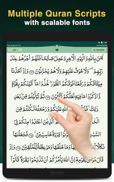 Quran Majeed screenshot 12
