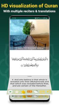 Quran Majeed screenshot 3