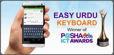 Easy Urdu Keyboard 2021 - اردو - Urdu on Photos
