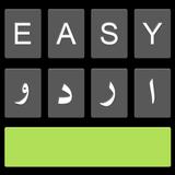 Easy Urdu