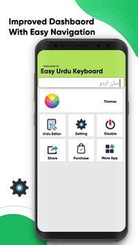Easy Urdu पोस्टर