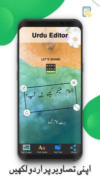 Easy Urdu स्क्रीनशॉट 1