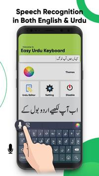 Easy Urdu स्क्रीनशॉट 2