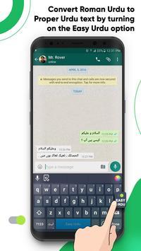 Easy Urdu ảnh chụp màn hình 3