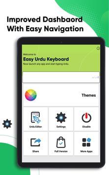 Easy Urdu स्क्रीनशॉट 5
