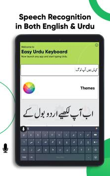 Easy Urdu स्क्रीनशॉट 7