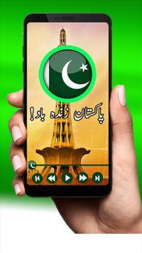 Pakistani Milli Naghmay (National Songs) Offline screenshot 10