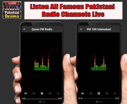 Live Pakistani Drama HD screenshot 5