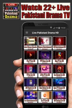 Live Pakistani Drama HD screenshot 1