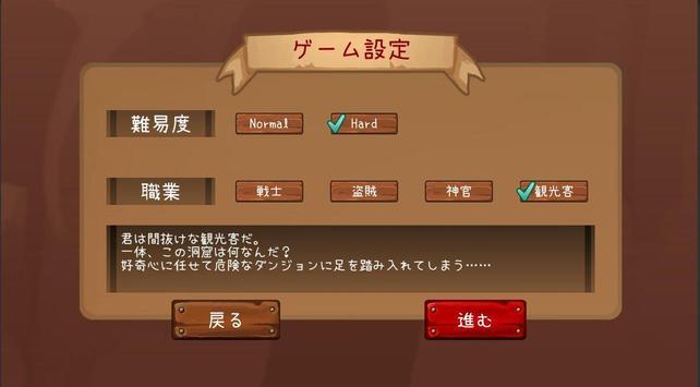 BraveThePit スクリーンショット 1