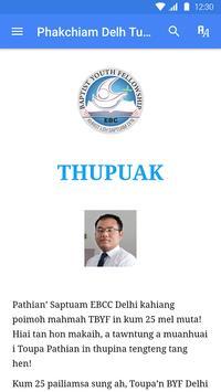 Phakchiam Delh Tuailai screenshot 2