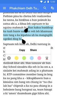 Phakchiam Delh Tuailai screenshot 3