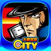 押忍!番長【大都吉宗CITYパチスロ】 icon