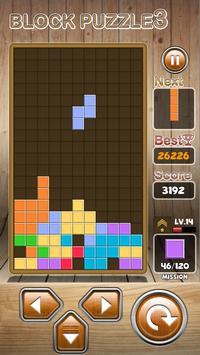 Block Puzzle 3 : Classic Brick تصوير الشاشة 14