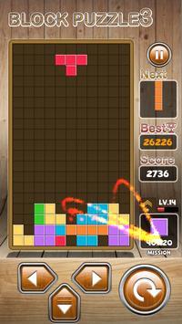 Block Puzzle 3 : Classic Brick تصوير الشاشة 17