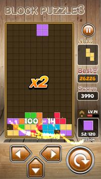 Block Puzzle 3 : Classic Brick تصوير الشاشة 1