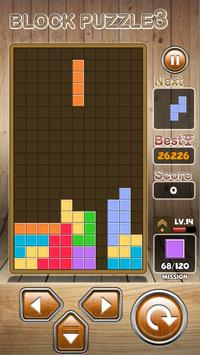 Block Puzzle 3 : Classic Brick تصوير الشاشة 9