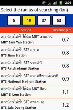 BKK Stations screenshot 1