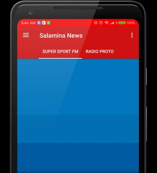 Salamina News screenshot 4