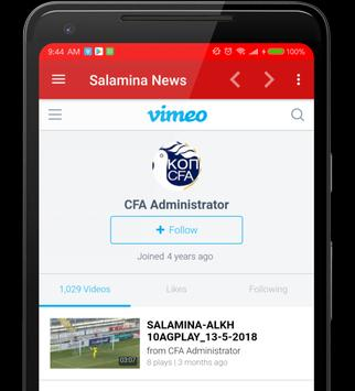 Salamina News screenshot 5